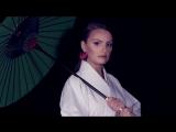 Alexandra Stan - Favorite Game (official video)