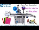 Automatic page seperating non-dry sticker adhesive pouch labeling machine