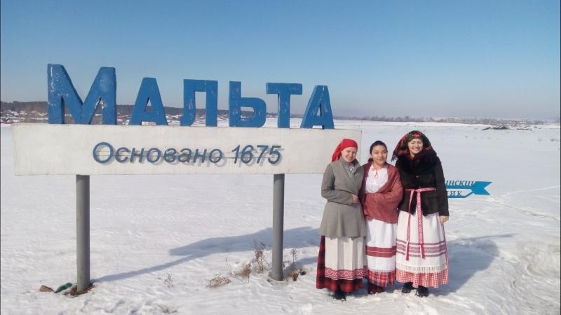 Лялё-весьнянка- гурт Крывічы