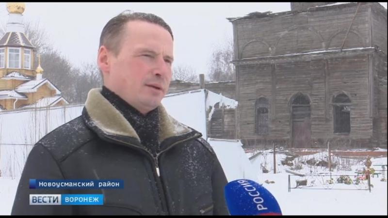 В Воронежской области Деревянный храм без единого гвоздя на грани разрушения из-за ремонта