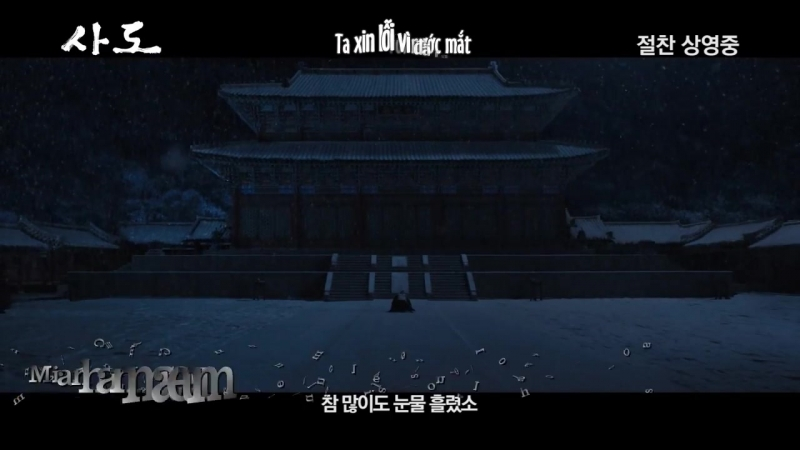 [Vietsub] Cho Seung Woo - As The Flowers Bloom and Fall (Ost. Sado - The Throne)