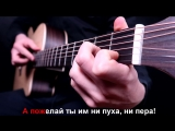 Музыка из тс