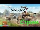 War Thunder | 16 | Главный калибр | Ветка CCCР | РБ