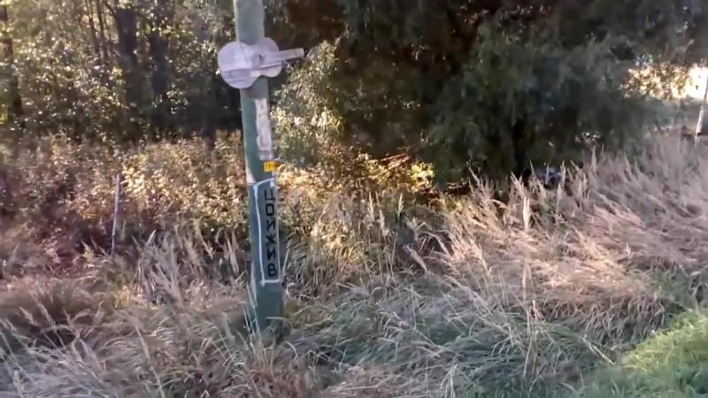 Место гибели Виктора Цоя (35 км. трассы Слока-Талси; Латвия) » Freewka.com - Смотреть онлайн в хорощем качестве