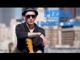 Нигатив feat. Пицца -  Не люблю [Nigativ ft. Pizza - I dont like].mp4