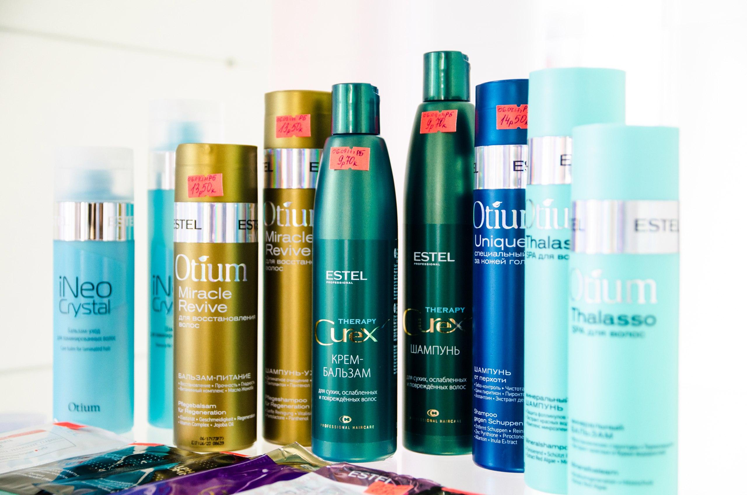 Где в уфе купить профессиональную косметику для волос darphin intral косметика купить