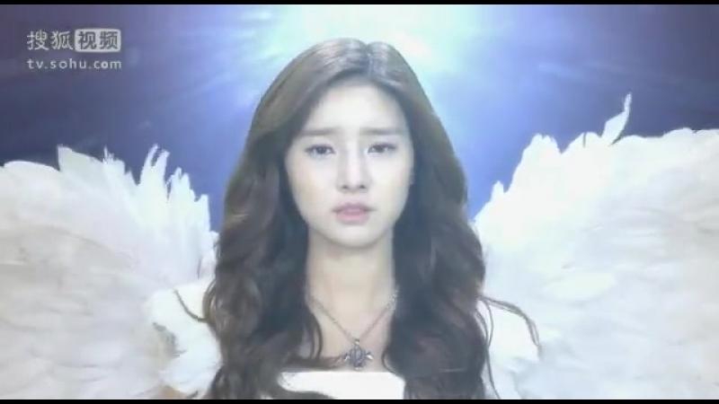 [GREEN TEA] Таинственный ангел 10