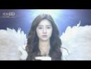 GREEN TEA Таинственный ангел 10
