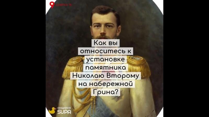 Самый большой информационный час Давеча в 19 00 на 21 канале Девятка ТВ Опрос пятница