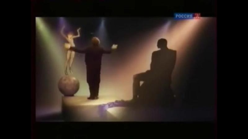 Величайшее шоу на Земле - Пабло Пикассо