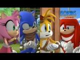 Sonic Boom/Соник Бум - 2 сезон - 15 серия - Ог-Фроглодит