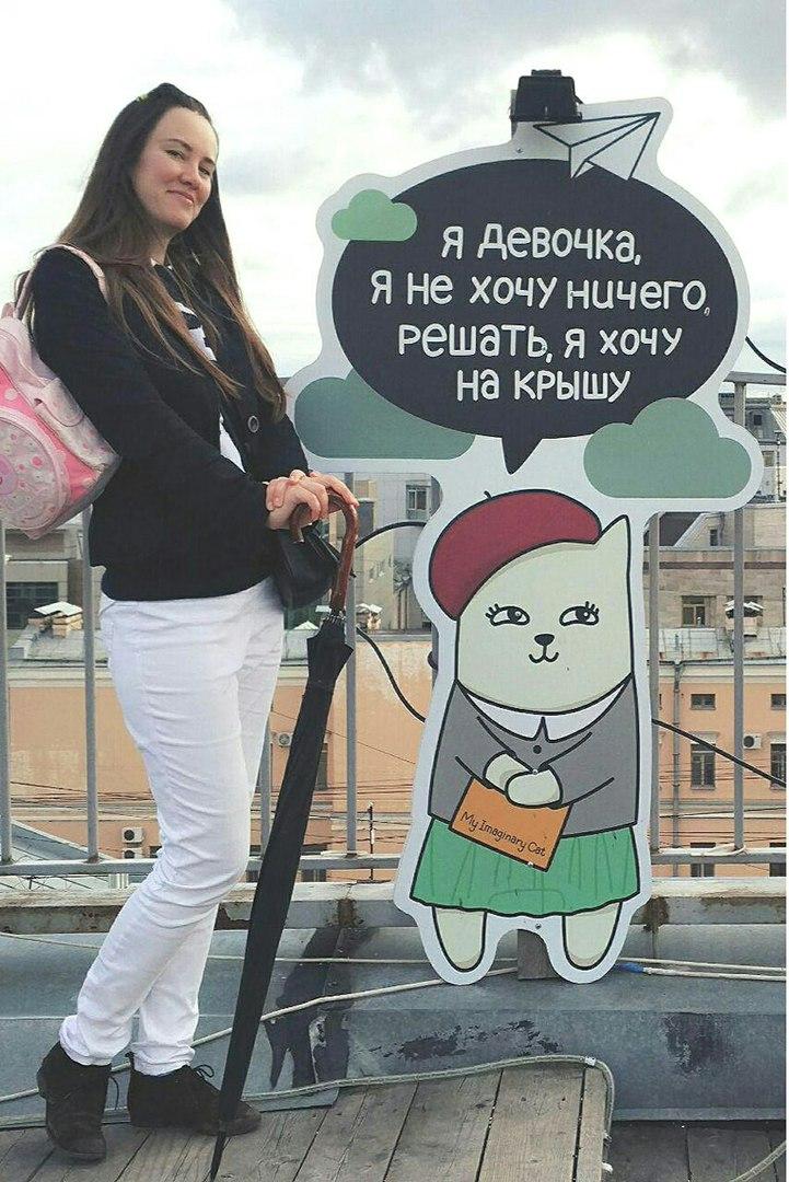 Татьяна Маврина, Санкт-Петербург - фото №1