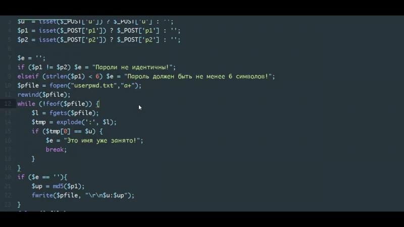 PHP - Мышление ООП программиста