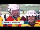 В Апатитах состоялись необычные хоккейные соревнования