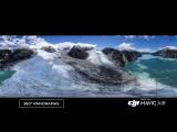 DJI - Mavic Air - Introducing the Mavic Air