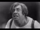 Золотой теленок 1968 (эпизод Воронья слободка)