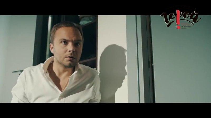 I Всероссийский фестиваль фильмов для детей и юношества Герой