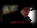 MC Наталья - морская пехота (2013)