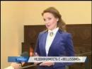 Бизнес завтрак Bellissimo в ресторане Hofbrau Kemerowo