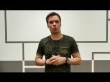 Максим Светлов: видео- приглашение на Семинар по масштабированию бизнеса 30.05.2018
