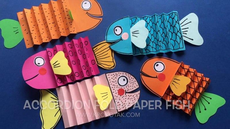 Accordion fold paperfish