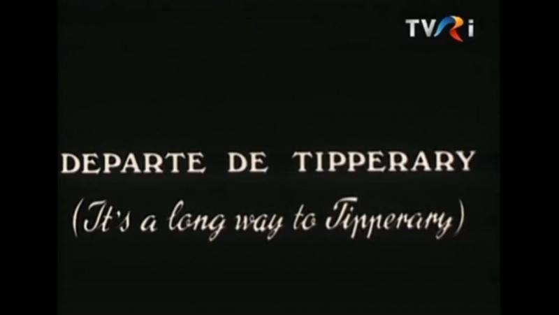 КОМИССАР РОМАН Фильм 4 й Долгий путь до Типперари Departe de Tipperary Румыния 1973 г