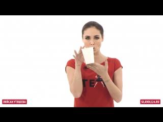 Сила Воли. Курс Ляйсан Утяшевой «Тело: Начало» - Рекомендации по питанию на третью неделю