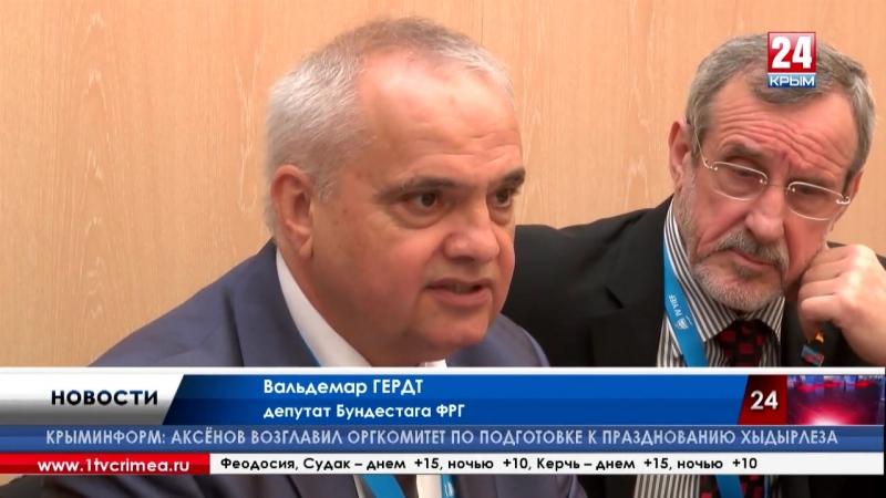 Депутаты Бундестага ФРГ от партии «Альтернатива для Германии» намерены развивать сотрудничество с Крымом