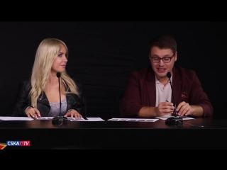 5-й выпуск реалити-шоу #яведущийCSKATV
