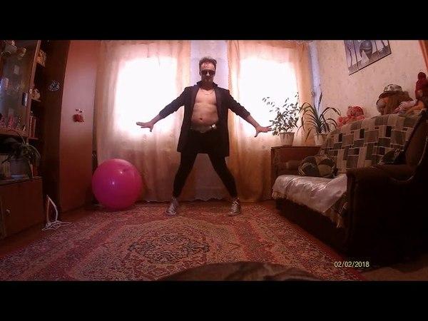 0 *** Красавчик Энджи прикольно танцует. А ну-ка, дружочек, задай жару!