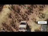 Припарковался PLAYERUNKNOWN'S BATTLEGROUNDS   PUBGВидеоДобавление видео