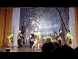 Премьера танца