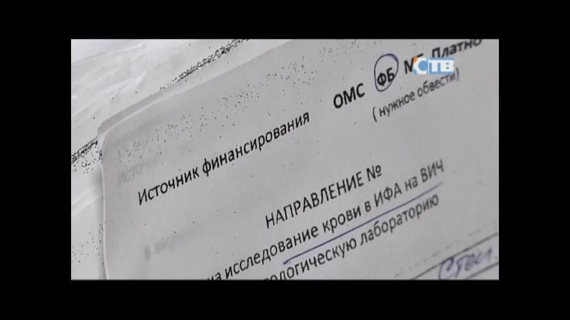 24.11.2017 Акция ЦМСЧ-38 «Пройди тест на ВИЧ и узнай свой статус»