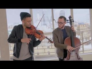 Ember Trio - Destinys Child Medley Violin Cello Cover