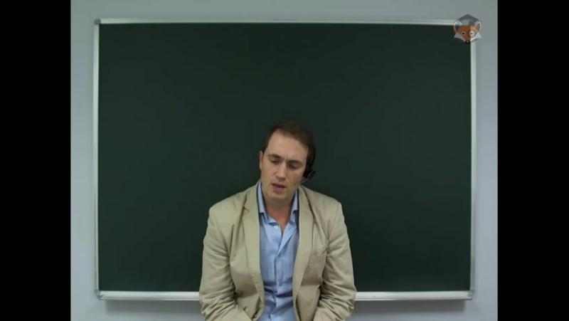 2. Лекции Фоксфорда
