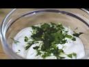 Соус из сметаны ДОМАШКИНО зелени и чеснока аппетитное дополнение к любимым блюдам
