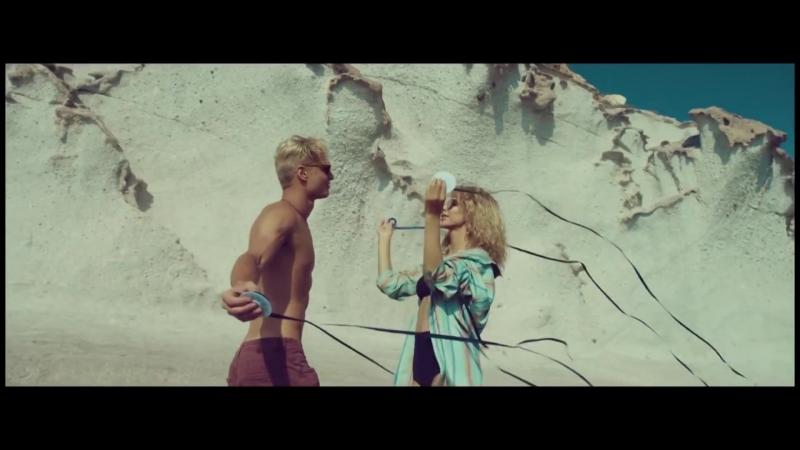 Loboda и Макс Барских - Твои Глаза Туманы (Official Video)
