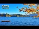 Озеро Лугуху и культура народности мосо