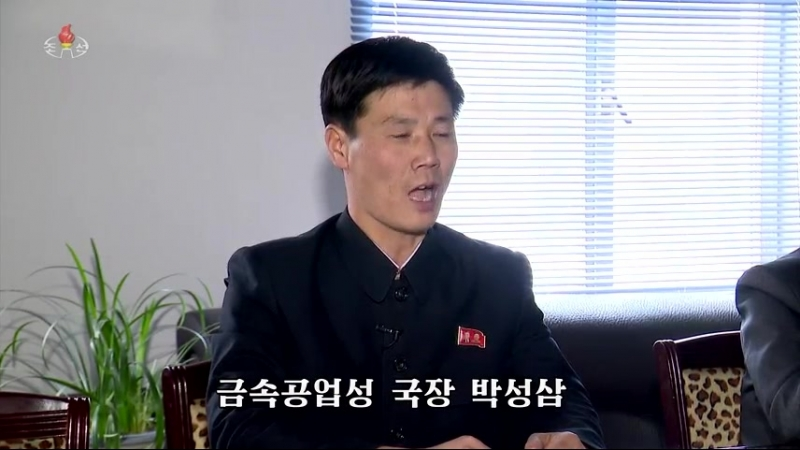 조선로동당 중앙위원회 제7기 제3차전원회의소식에 접한 각계반향(1)