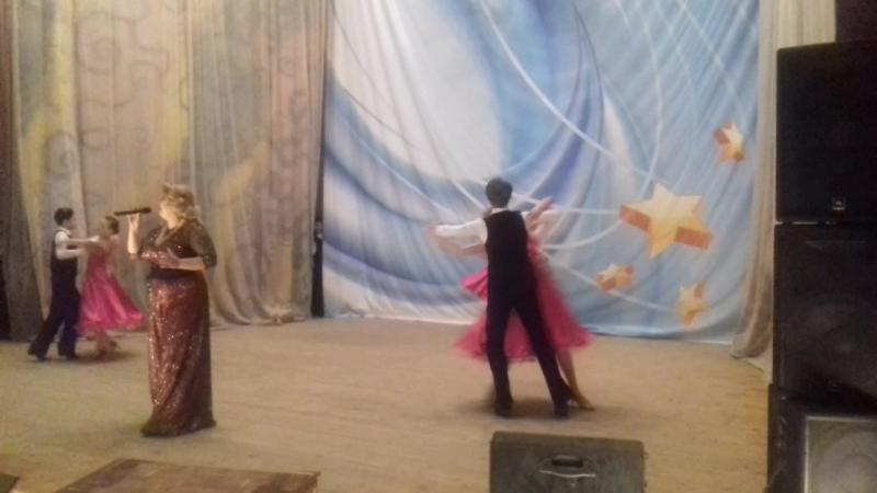 Выступление с бальными в Алисе на День танца
