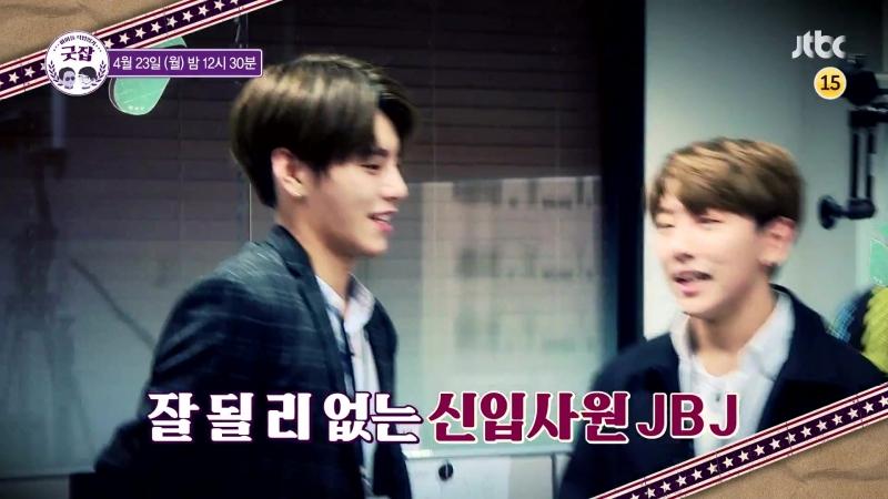 21.04.18 Превью эп.2 JTBC Idol Diary Good Job