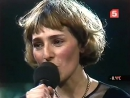 Жанна Агузарова и гр.Браво - Верю я 1986