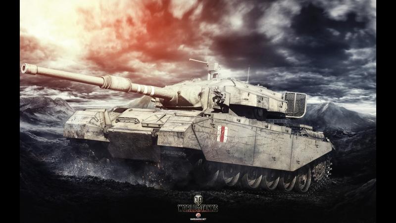 Centurion Mk 7-1 Правильный засвет и победа!