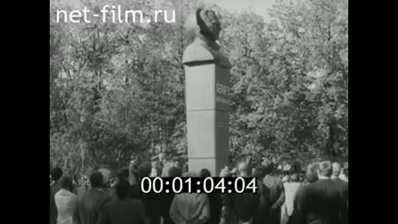 Открытие памятника летчику космонавту СССР П.И. Беляеву, Вологда. 1979 год