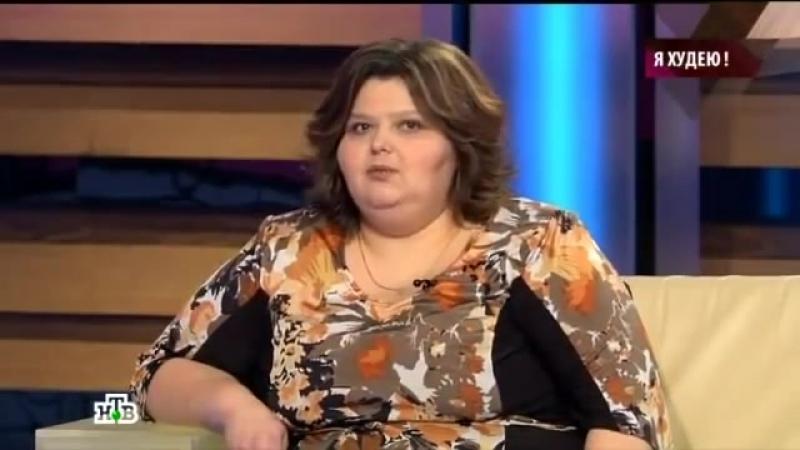 Говорим и показываем Я худею 28 02 2014 Тв Шоу Толстые Ожирение смотреть онлайн без регистрации