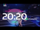 Высшая Лига-2017 на телеканале МУЗ-ТВ