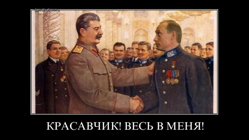 Pochemu nikto, krome tov.Putina V.V.!!?