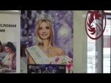 Промо ролик Русский стандарт