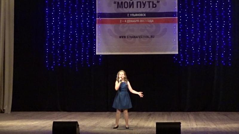 Оля Бандалетова Джамайка.