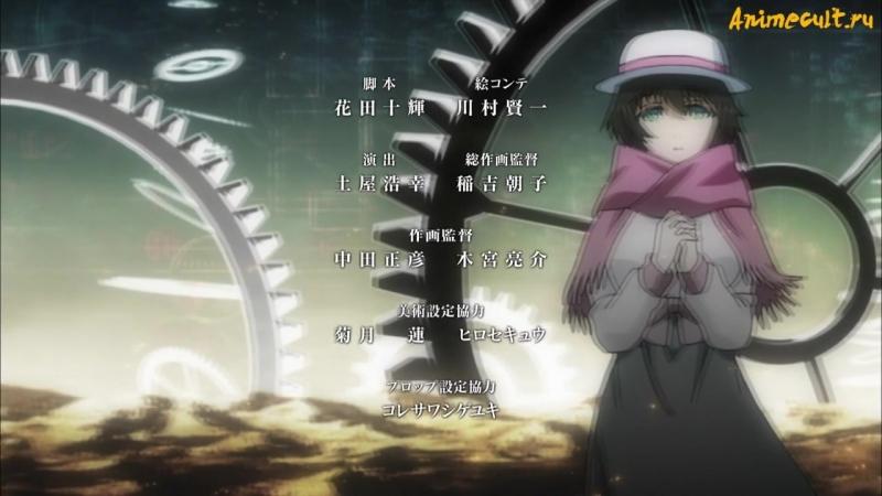 Аниме Врата Штейна: 0   Steins;Gate 0 - Эпизод 03